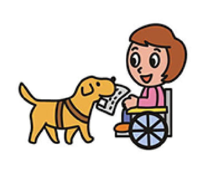 障害年金請求